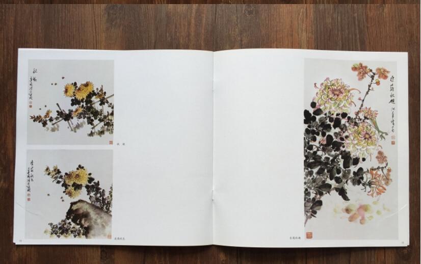 Pintura china técnicas : crisantemo chino tradicional pintura para ...