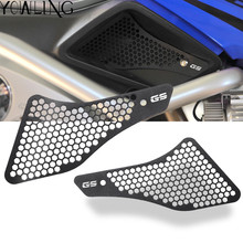 Motorcycle Air Intake Protector For BMW R 1200 GS 2013 2014 2015 2016 Grille Guard Covers Motor Grill R1200GS Accessories