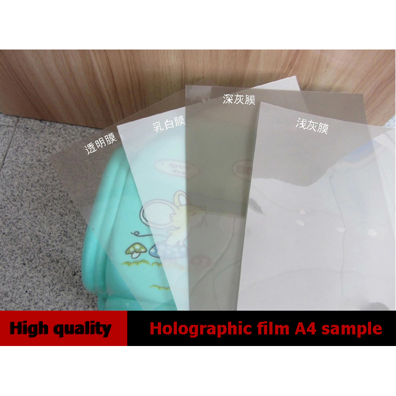 Holographic Projection Film A4 Size samples rear projection film 4 Pieces 4 Colors Transparent White Light grey Dark grey color 180 16 9 fast fold front and rear projection screen back