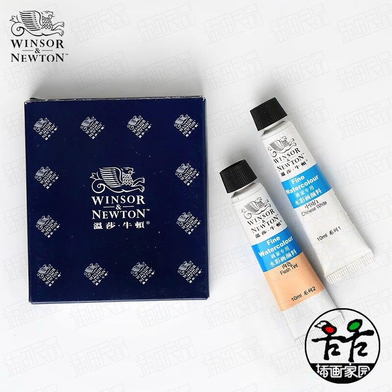 Windsor Newton Winsornewton Watercolor Paint Flesh-colored Single Tube Tubed Watercolor Watercolor Flesh Color White