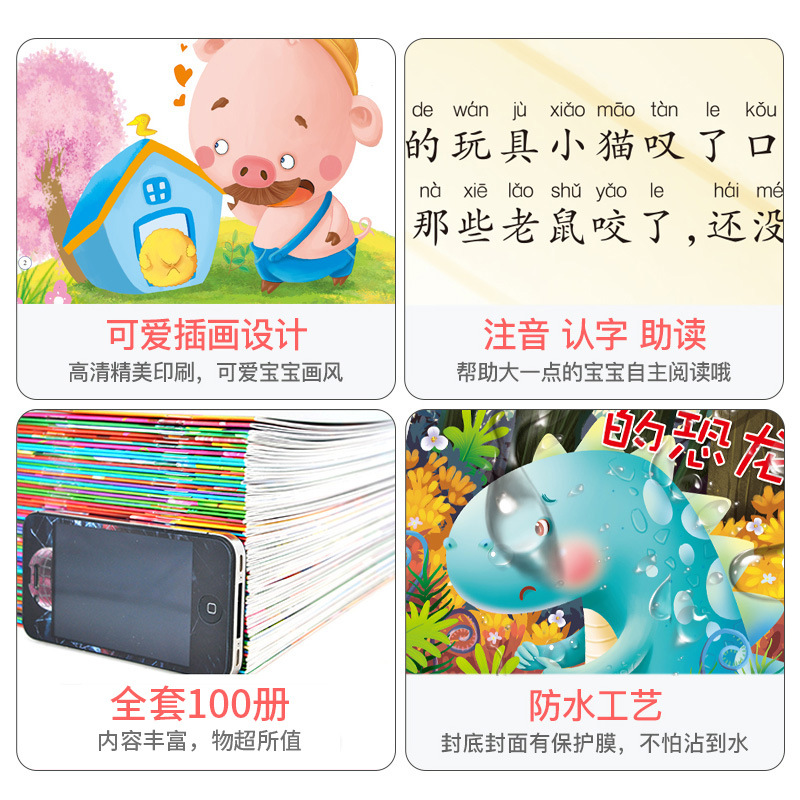 Image 4 - 100PCS Chinese Story kids Book contain audio track & Pinyin & Pictures learn Chinese Books For Kids Baby/comic/mi book Age 0 3-in Books from Office & School Supplies