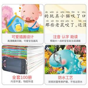 Image 4 - Livre dhistoire chinoise pour enfants, 100 pièces, contient une piste audio, Pinyin et apprendre limage chinoise pour bébés/co mi c/mi