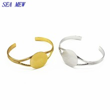 SEA MEW Fashion Gold Silver Gun Black 25mm Flat Base Vintage Copper Bracelet Blank Findings Flat Setting For Jewelry Making
