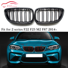 цены на F22 Carbon Fiber Front Bumper Grille Replacement Kidney Grill for BMW 2 series F22 F23 F87 M2 220i 228i M235i M240i 2014 +  в интернет-магазинах