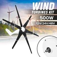 12 В/24 В/48 в 500 Вт генератор ветра для турбины 6 лезвий горизонтальный черный низкий уровень шума домашний ветрогенератор мощность ветряная ме