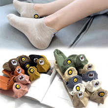 1 Pair Candy Color Kawaii Embroidered Expression Women Socks Happy Fashion Ankle Funny Cotton