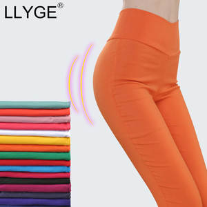 LLYGE High Waist Trousers for Women Pencil Pants Female