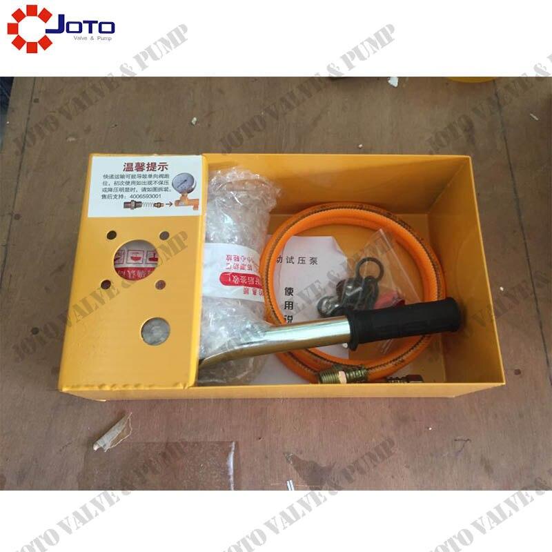 Plumber Tools Manual Pressure Test Pump Water Pressure Testing Hydraulic Pump 2.5mpa/25kg sy 40 water pressure testing pump portable plumber tools manual pressure test pump