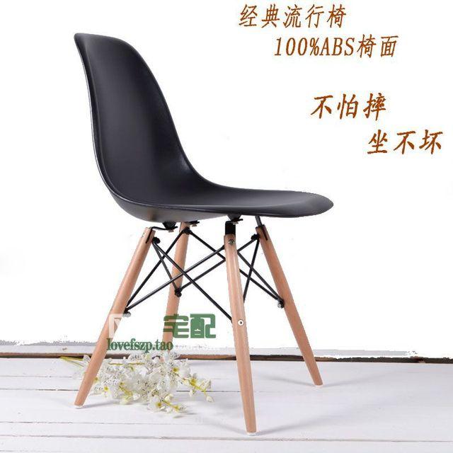 Tavolo Da Lavoro Plastica.Eames Sedia Eames Sedie Di Plastica Ikea Semplice Piede Personalita