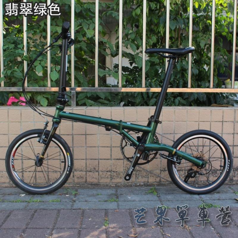 """Fnhon CR MO Steel Folding Bike 16 Minivelo Mini velo 9 Speed Bike Bicycle overall bike Fnhon CR-MO Steel Folding Bike 16"""" Minivelo Mini velo 9 Speed Bike Bicycle overall bike V Brake"""