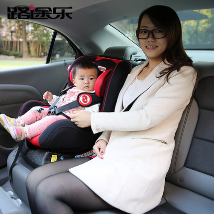 FREESHIPPING BABY car seat convertible incorporated five points for ...