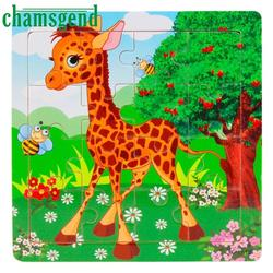 Modern chamsgend animals puzzle wooden panda jigsaw toys for kids children education and learning puzzles toys.jpg 250x250