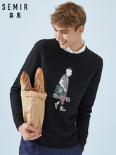SEMIR Men Print Fine-Knit Sweater Mens Pullover with Motif Ribbing at Crewneck Cuff and Hem Fashion Spring
