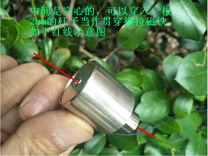 Small DC Electromagnet DC12V Miniature Electromagnet Can Be Used as Through Push-pull Electromagnet with a Stroke of 8 Mm