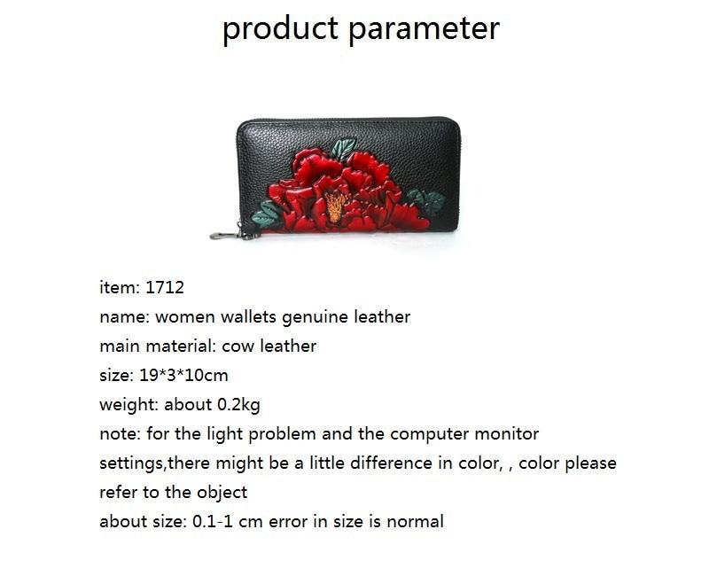 women wallets genuine leather (4)