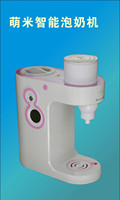 Automatic Bubble Milk Machine Quickly High Quality Certificate Precise Matching A key management