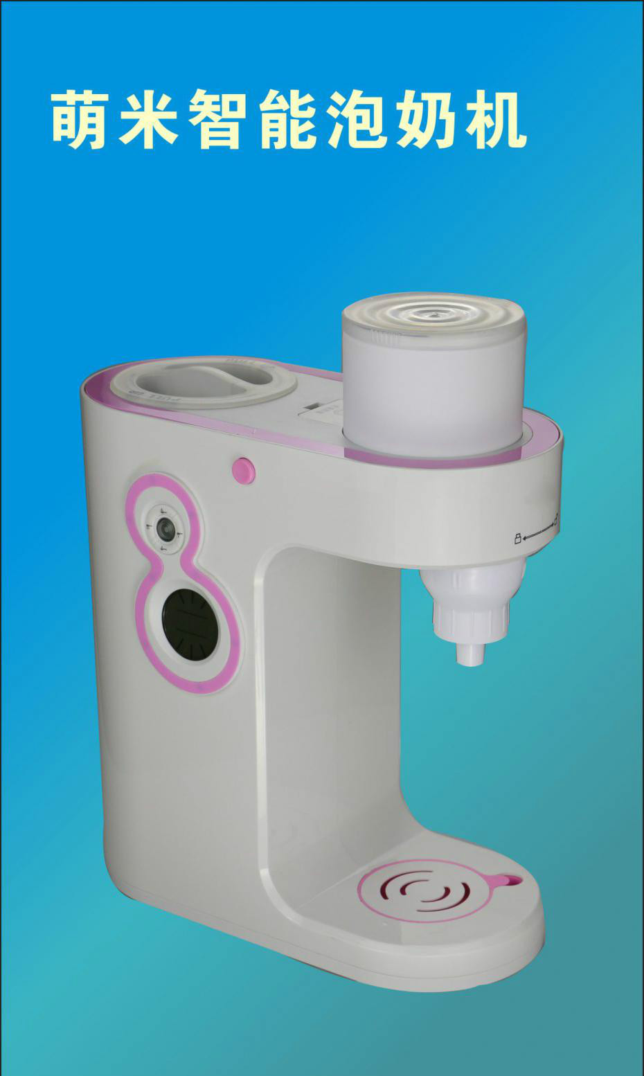Automatic Bubble Milk Machine Quickly High Quality  Certificate Precise Matching A key management edtid new high quality small commercial ice machine household ice machine tea milk shop