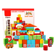 2018 NEW 53 Pieces Baby Wood Alphabet block &Digital Building blocks set, Children Classic Educational Teaching wooden Block toy children wood rail overpass block toy creative cartoon traffic scene building blocks educational toy for children birthday gift
