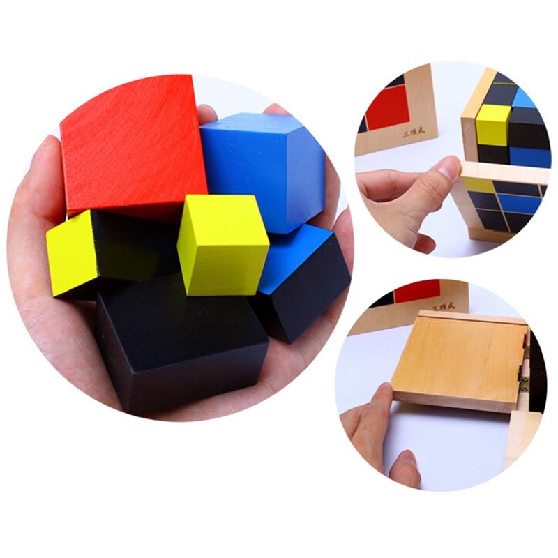Baby Toy Montessori Trinomial Cube Мектепке дейінгі - Білім беру және оқыту - фото 6