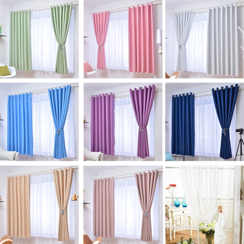 aliexpress : buy solid color shade insulation curtain fabric