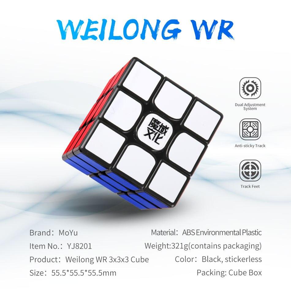 WR+M----_03
