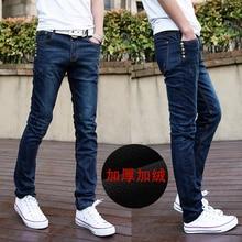 Blue Cotton Plus Cashmere Mens Jeans Winter Fashion Business Male Cowboy Trousers Size 28-36 Plus Thickness Elasticity Hot Sale