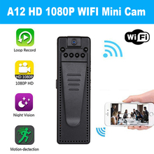 MINI camera A12 HD1080P WIFI Camera Body Cameras Recording Night Vision P2P Motion Detection DVR Recording car Camcorder CAM motion detection sd camera support 128gb for long time recording bd 401hd
