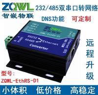 Intelligent embedded serial server Modbus TCP to RTU RS232\RS485 dual serial network