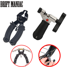 Bike Chain Tools Kits Bicycle Mini Magic Chain Plier & Chain Cutter Rivet Extractor Cycling Repair Tools For MTB