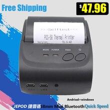 JP-5802LYA 58 мм Portablle Android Bluetooth Термопринтер Чековый Принтер для мобильного POS принтер с bluetooth принтер для билетов