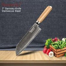 """Sunnecko Профессиональный 7 """"damasucs santoku нож японский"""