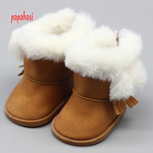 1Pair Brown Plush boots for 1 3 18 inch American girl doll for baby gift Doll