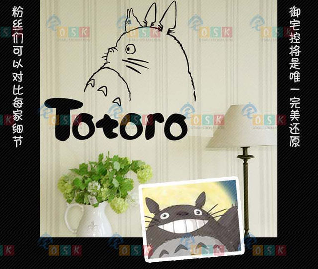 Beau DCTAL Totoro Decal Japanese Cartoon Totoro Wall Stickers Decal Wall Decor  Home Decoration Totoro Decal