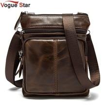 Vogue star! новый Прибыл Марка натуральная кожа мужчины сумку моды для мужчин сумка бизнес мешок BK7009