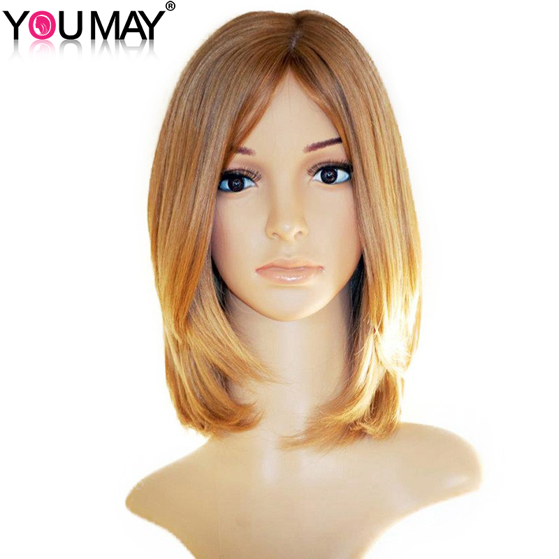 Honey Brown Color Silky Straight European Hair Silk Top 150% Density 5inches Parting Jewish Wigs You May Remy Hair