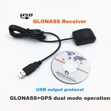 USB GPS GLONASS receiver antenna,USB output 0183NMEA, GPS data acquisition replacement BU353s4