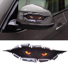 DWCX Car Styling Funny 3D Simulation Monster Leopard Eye Peeking Sticker Decal Auto Car Window For VW Audi Ford Toyota Chevrolet