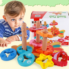 Wooden toys building blocks block Four columns Children monterssori develop babys intelligence early Education