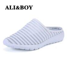 ALIBOY Для женщин прогулочная обувь кроссовки корзин femme homme из дышащего сетчатого материала половина пляжные тапочки дамы Для женщин; спортивные туфли