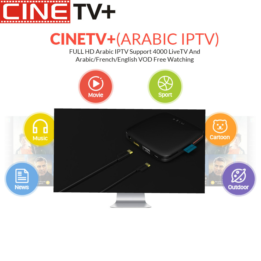 French IPTV Volka IPTV iPremium Migo Streaming Box Stalker 4K Ultra HD TV Box Dual System GooglePlay CINE IPTV VOD spain ArbicFrench IPTV Volka IPTV iPremium Migo Streaming Box Stalker 4K Ultra HD TV Box Dual System GooglePlay CINE IPTV VOD spain Arbic