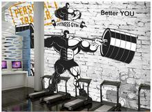 Nostalgic weightlifting wallpaper home