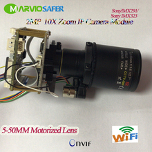 H 265 Starlight 1080P mini wi if IP camera PTZ module 5 50mm motorzied lens 10x