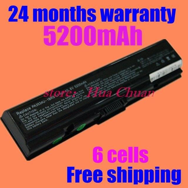 JIGU Battery For Toshiba Satellite L300 L300D L305 L305D L500 L500D L505 L505D L550 L555 L555D PA3534U-1BRS PA3534U-1BAS