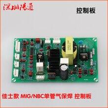 MIG/NBC проволока подачи одна трубка с вспомогательным импульсным питанием NBC защита воздуха сварочный аппарат плата управления