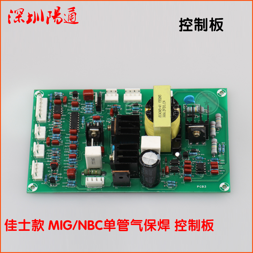 MIG/NBC Wire Feeder Single Tube With Auxiliary Switching Power Supply NBC Air Protection Welding Machine Control Board