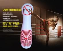 Inflatable Boxing Sanda Sandbags Adult Children Household Entertainment Fitness Vent Toys Interesting Tumbler Gift