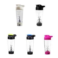 цены Electric Protein Shaker Shaker Bottles Milk Coffee Blender Water Bottle Movement Vortex Tornado Smart Mixer Battery Powered