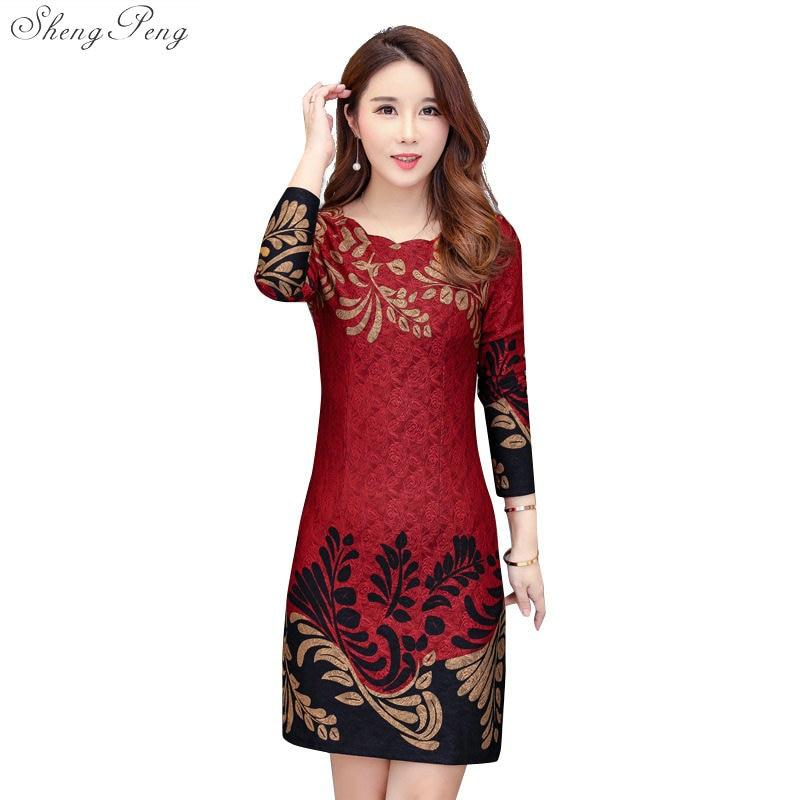 Form Fitting Floral Dress Sexy Women Autumn Dress long Sleeve Knee Length Elegant Pencil Dress Q511