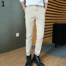 Men's Fashion Casual Pockets Solid Color Slim Fit Trousers Long Pants Chinos