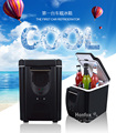 High Quality Dual use 6L 12V DC/AC mini portable Car Refrigerator vehicle  Fridege Cooler & Warmer For Car or Home use